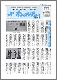 kaiho_image