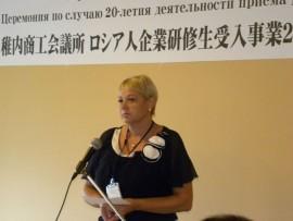 記念式典 ネベリスク市 タチヤーナ副市長祝辞